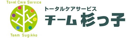 チーム杉っ子ロゴ